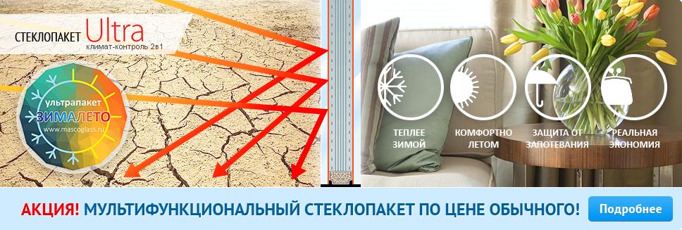 Мебельный комбинат Виктория Ульяновск  МК Виктория